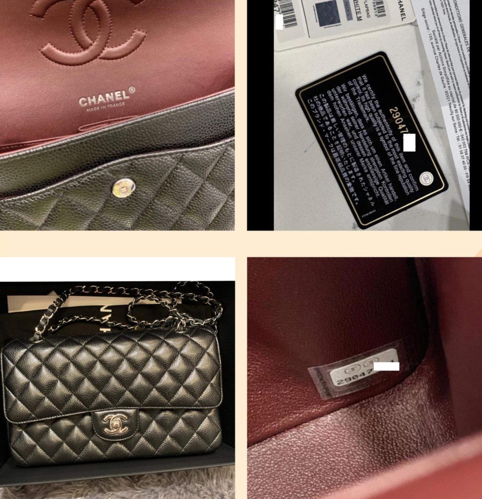 Chanel superfake serial sticker