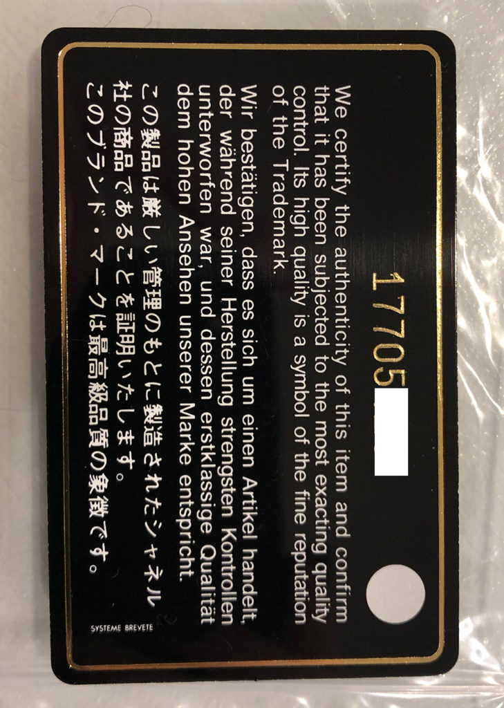 Fake superfake chanel serial card